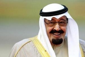 King Abdullah الملك عبد الله - خادم الحرمين الشريفين